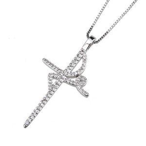 "🆕 ""fé"" cross necklace"